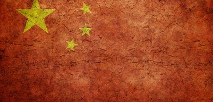Η Κίνα αξίζει να έχει ισχυρότερη φωνή στο ΔΝΤ από την Αμερική και την Ιαπωνία