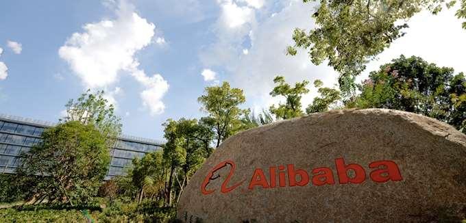 """Η Alibaba ετοιμάζει να """"σηκώσει"""" 15 δισ. δολάρια από το χρηματιστήριο του Χονγκ Κονγκ"""