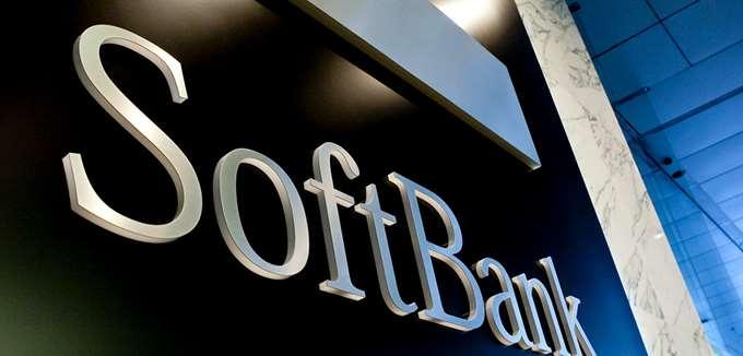 Η SoftBank εγκαινιάζει το δεύτερο Vision Fund με επένδυση ύψους $2,5 δισ. δολ.