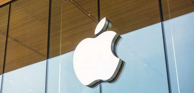 H Apple αποκάλυψε κατά λάθος ένα ριζικά νέο iPhone