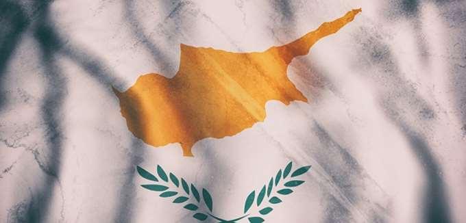 Η Κύπρος δεν θέλει δώρο Χριστουγέννων, προτιμά μια θετική αξιολόγηση από τη Moneyval