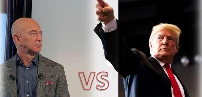 """Amazon: Η """"προσωπική αντιπάθεια"""" του Τραμπ για τον Bezos η αιτία απώλειας της σύμβασης του Πενταγώνου"""