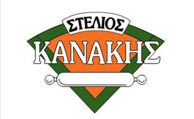 Στέλιος Κανάκης: Στο 75,73% το ποσοστό της Orkla Food Ingredients