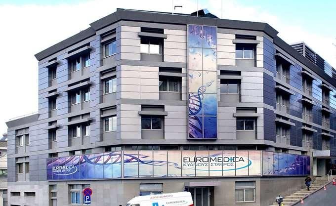 Δεσμεύεται προσωρινά η κινητή περιουσία της Euromedica