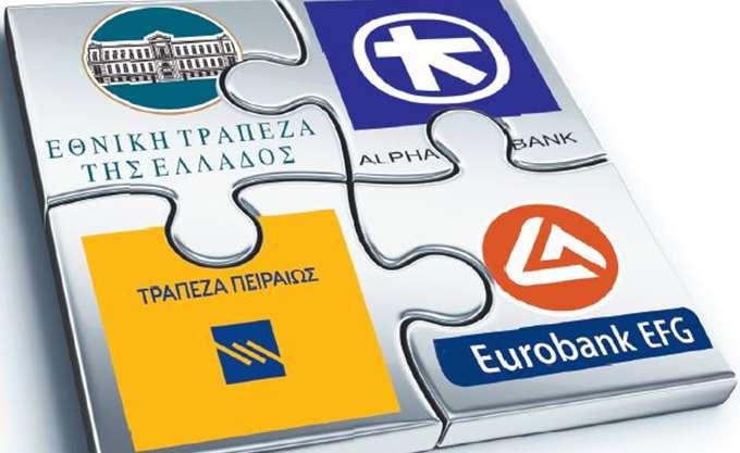 Το κράτος αντικαταστάτης του waiver για τις τράπεζες