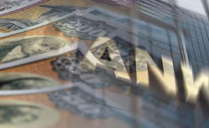 Ανοικτή η συζήτηση για την αύξηση του ορίου αγορών ομολόγων από τις τράπεζες