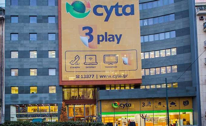 Επιβεβαιώνει η Cyta Hellas για Wind και Vodafone