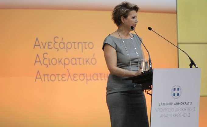 O. Γεροβασίλη: Προχωράμε στην αποκομματικοποίηση του Δημοσίου