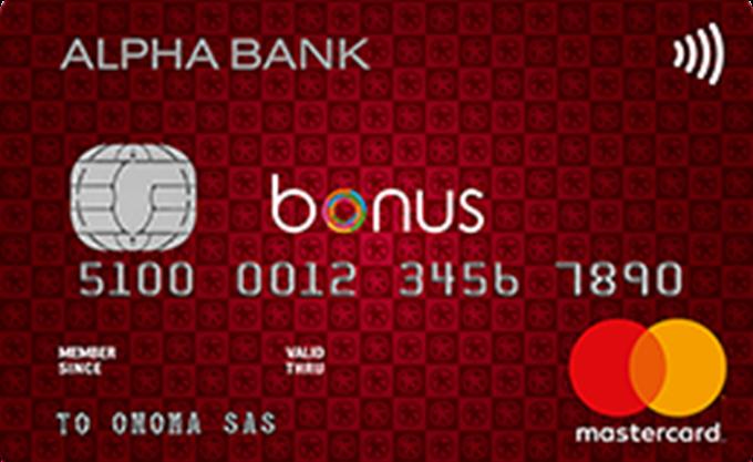 Σε διεύρυνση της συνεργασίας τους προχώρησαν οι Mastercard και Alpha Bank