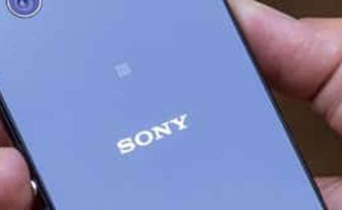 Στην Ολλανδία μεταφέρει η Sony την έδρα της στην Ευρώπη, λόγω Brexit