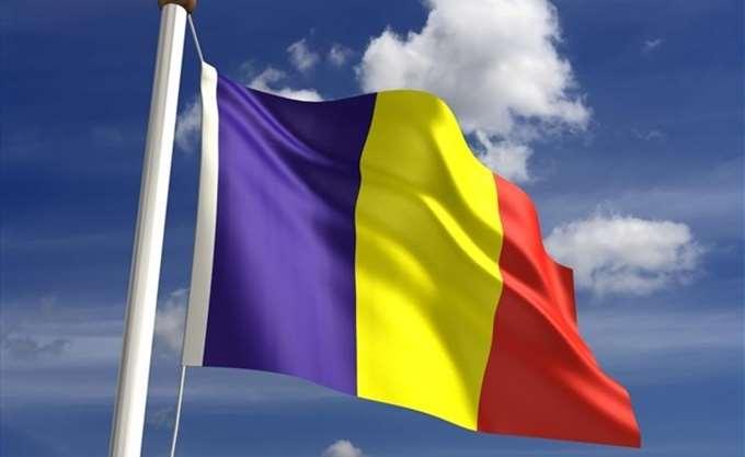 Ρουμανία-Τουρκία: Πρωτόκολλο ενίσχυσης της οικονομικής συνεργασίας