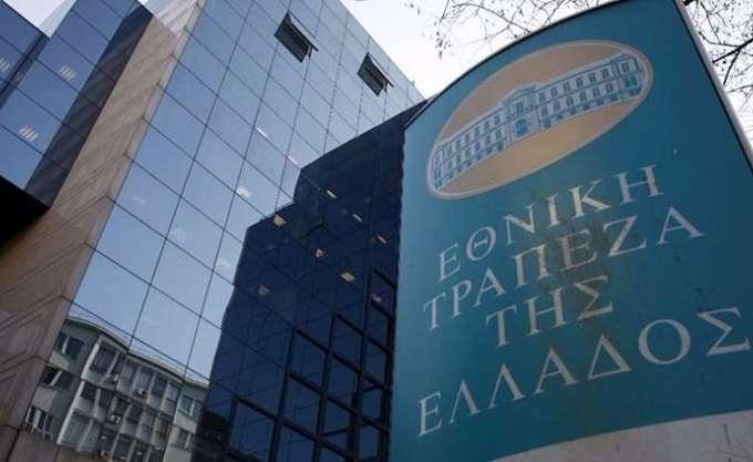 Τη θεσμική συνεργασία τους εγκαινίασαν Εθνική Τράπεζα και LSE