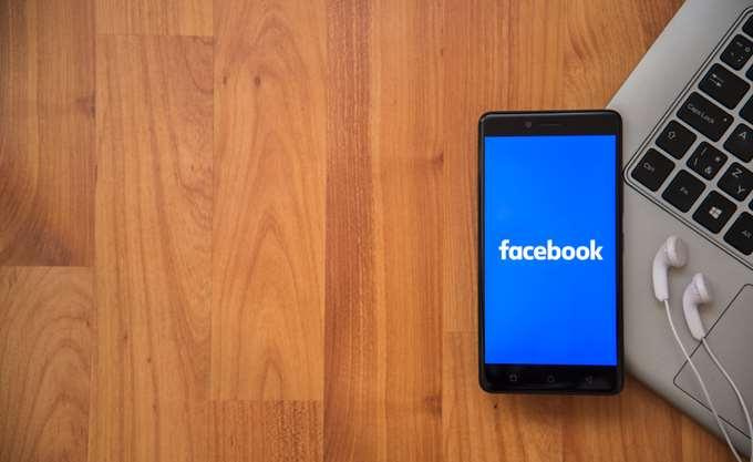 Aυτά είναι τα νέα χαρακτηριστικά που θα έχει σύντομα το Facebook