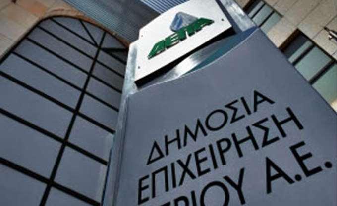 Σε αγορά φυσικού αερίου από τη ΔΕΠΑ προχωρά η βουλγαρική Bulgargaz