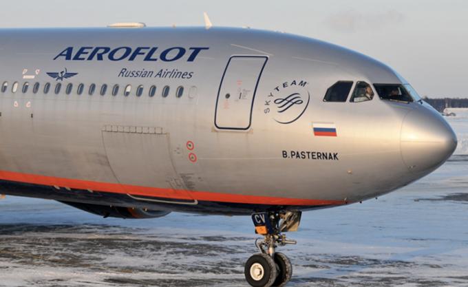 Ρωσία: Συνελήφθη 41χρονος που υποχρέωσε αεροσκάφος της Aeroflot να προσγειωθεί στο Χαντί Μανσίσκ