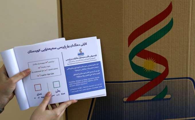 Ιρακ: Αντισυνταγματικό το κουρδικό δημοψήφισμα