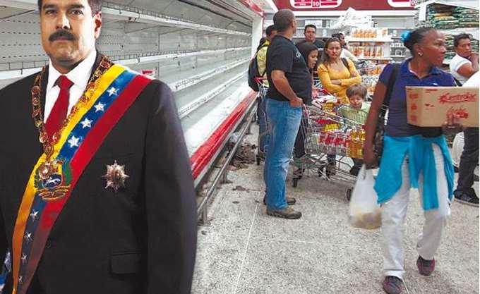 Βενεζουέλα: Κατά 454% εκτοξεύτηκε ο πληθωρισμός το πρώτο τρίμηνο