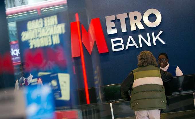 Metro Bank: Άντλησε 303 εκατ. στερλίνες από πώληση μετοχών