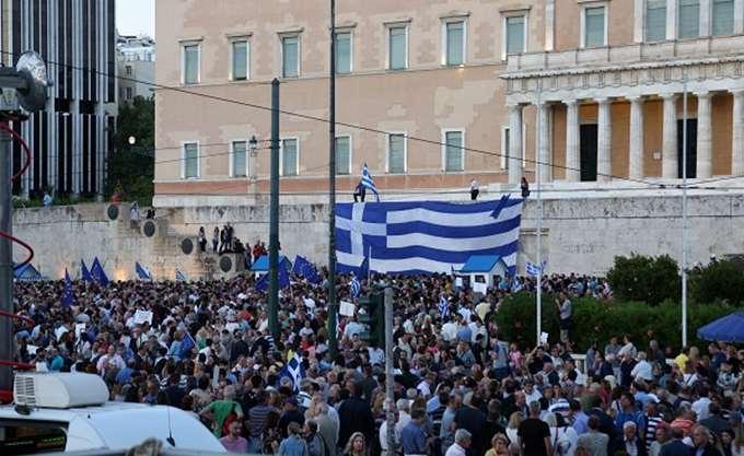 Συγκέντρωση στην Αθήνα για τη διατήρηση του μειωμένου ΦΠΑ, ανακοίνωσε η Συντονιστική Επιτροπή των φορέων των νησιών του Ανατολικού Αιγαίου