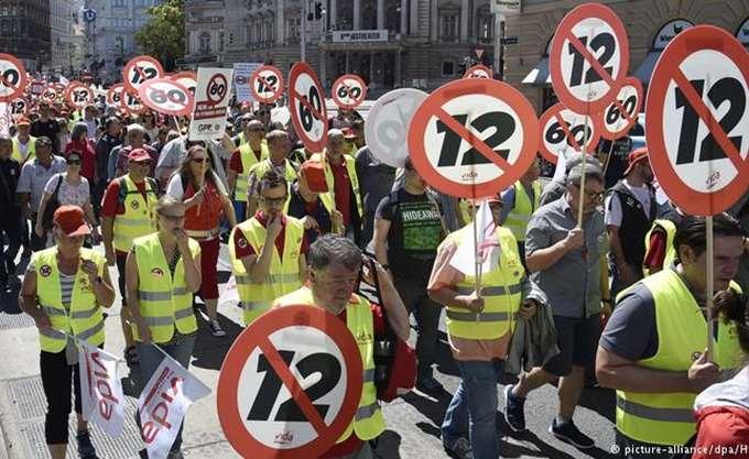 Αυστρία: Διαδήλωση στη Βιέννη κατά της μεταναστευτικής και κοινωνικής πολιτικής της κυβέρνησης Κουρτς