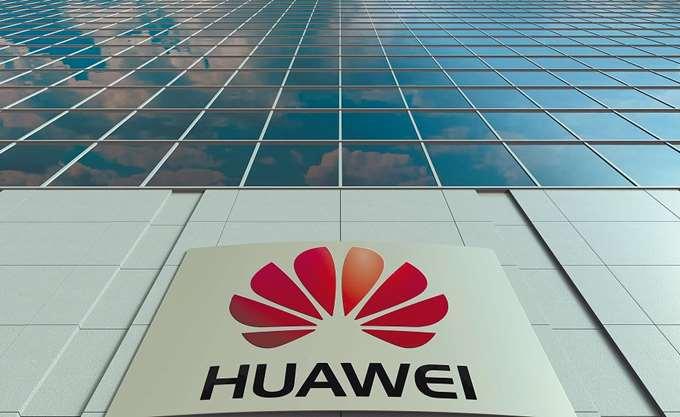 Κίνα: Επίσημη διαμαρτυρία προς τις ΗΠΑ για τη μεταχείριση της Huawei
