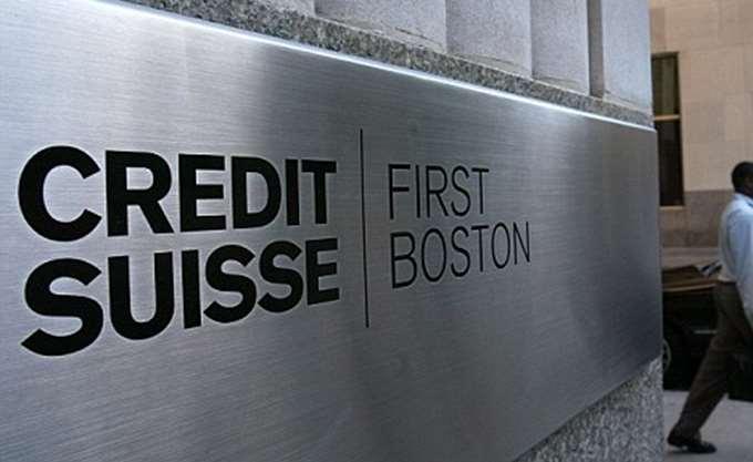 Credit Suisse: Γλίτωσε το πρόστιμο για τη μη επαρκή εποπτεία στελέχους της