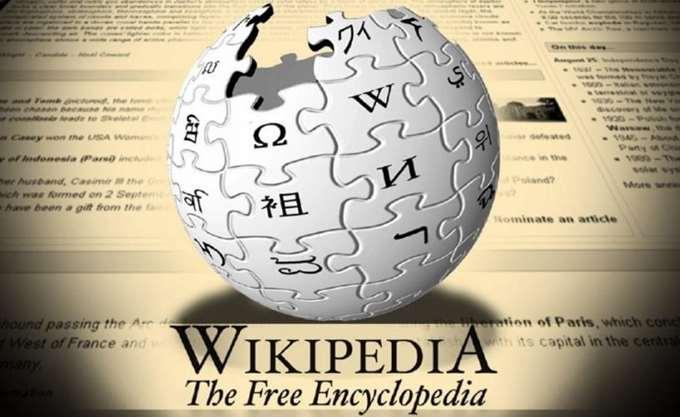 Η Wikipedia προσέφυγε στο ΕΔΑΔ για να αρθεί ο αποκλεισμός της στην Τουρκία