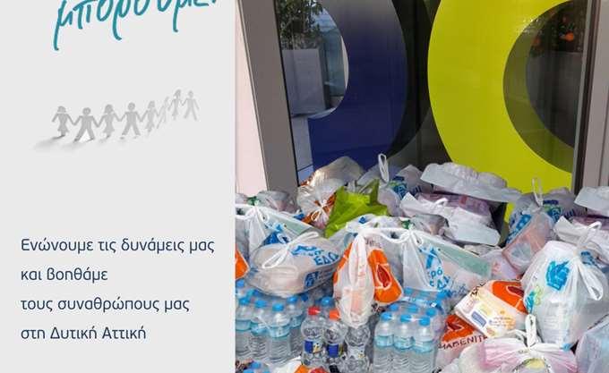 Συγκέντρωση αγαθών για τους πλημμυροπαθείς της Δυτικής Αττικής από την Data Communication