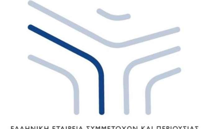 Κέρδη 18,2 εκατ. ευρώ για το Υπερταμείο το 2017