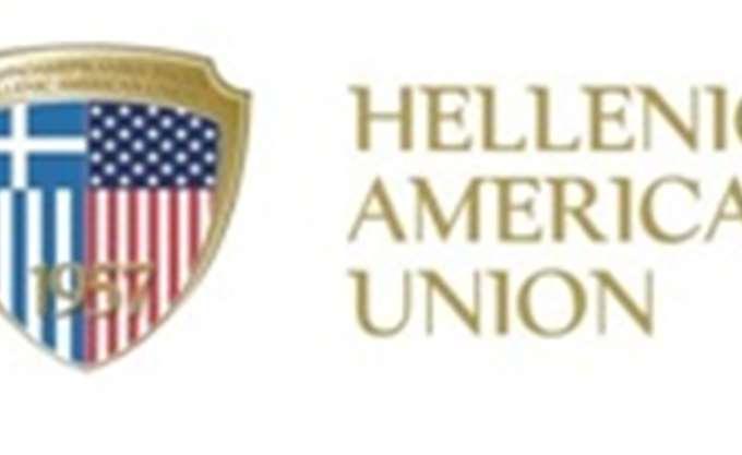 2η Παρουσίαση για το Growth Hacking Marketing στις 18/1  στην Ελληνοαμερικανική Ένωση