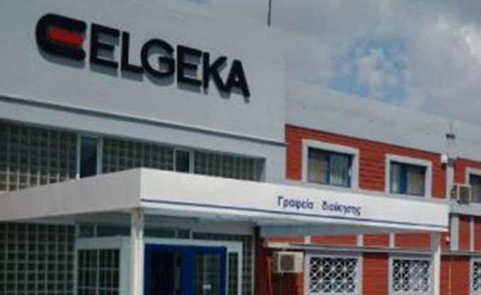 Ελγέκα: Ανακοίνωση