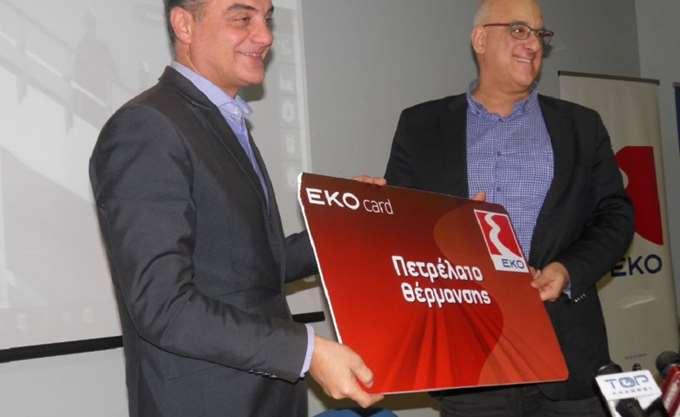 ΕΛΠΕ & ΕΚΟ προσφέρουν δωρεάν πετρέλαιο θέρμανσης σε 30 Σχολεία της Περιφέρειας Δ. Μακεδονίας