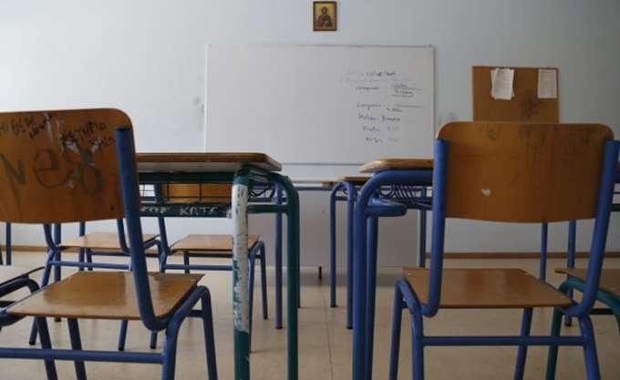 Δημοσιεύθηκε σε ΦΕΚ η απόφαση για την αναμοριοδότηση των σχολικών μονάδων