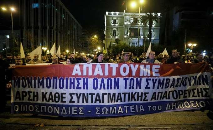 Σε εξέλιξη πανδημοσιοϋπαλληλικό συλλαλητήριο στο κέντρο της Αθήνας