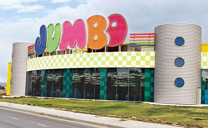 Jumbo: Αύξηση τζίρου 6% το γ' τρίμηνο - Στα 0,39€ το συνολικό μικτό μέρισμα