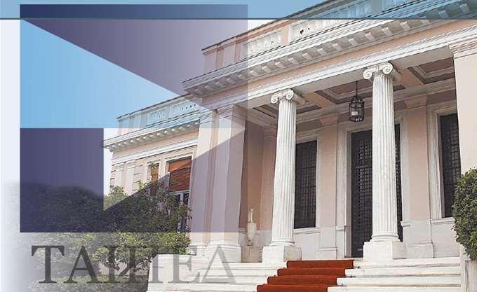 Το ΤΑΙΠΕΔ ανέδειξε τα τρία επενδυτικά σχήματα για τη μαρίνα Χίου