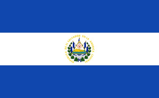 Ελ Σαλβαδόρ: Ο πρώην πρόεδρος Ελίας Αντόνιο Σάκα παραδέχθηκε την ενοχή του στις κατηγορίες για ξέπλυμα χρήματος