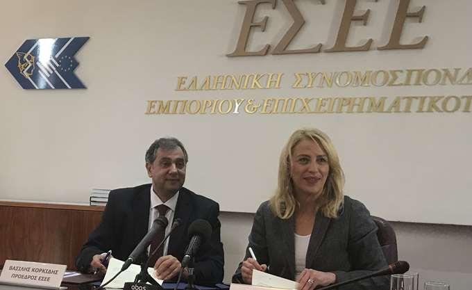 Μνημόνιο Συνεργασίας για την ενίσχυση της επιχειρηματικής δραστηριότητας στην Αττική