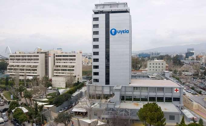 Υγεία: Υποχρεωτική δημόσια πρόταση από Hellenic Healthcare