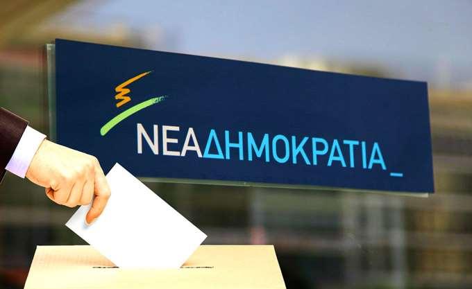 Το στοίχημα της διεύρυνσης κερδίζει η ΝΔ- δηλώνει έτοιμη για εκλογές