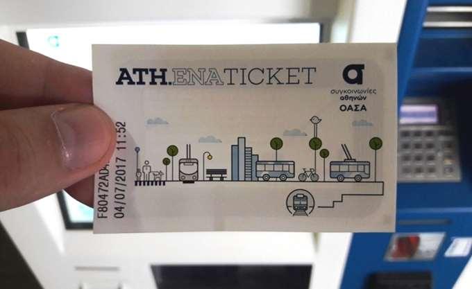 ΟΑΣΑ: Τέλος εποχής για τα χάρτινα εισιτήρια