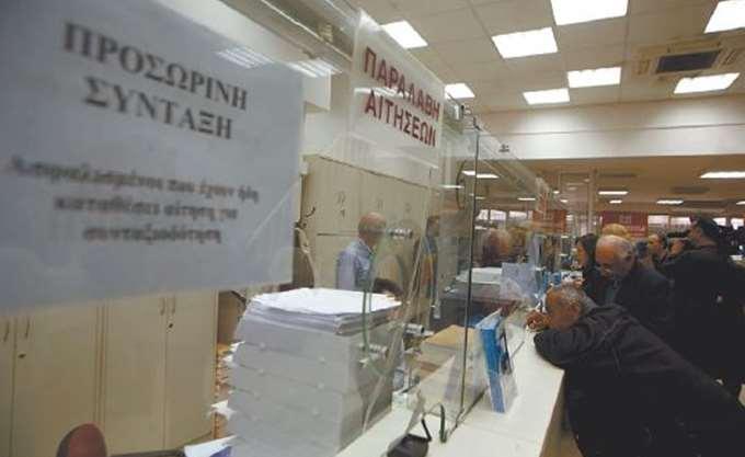 Δειγματοληπτικοί έλεγχοι από το ΓΛΚ για την επαλήθευση της ορθής έκδοσης συντάξεων