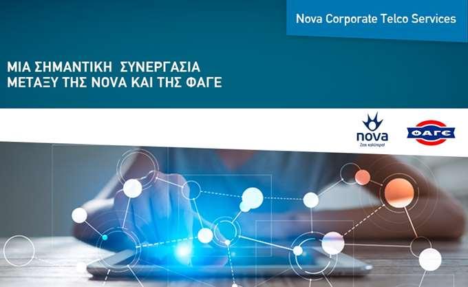 Συνεργασία Nova και ΦΑΓΕ για την παροχή τηλεπικοινωνιακών υπηρεσιών