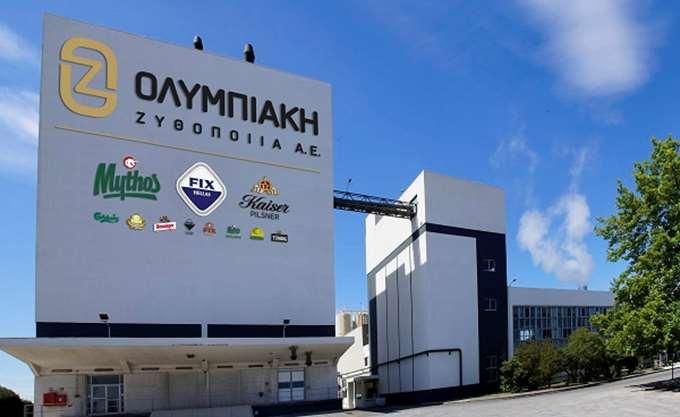 Αυξημένες επενδύσεις από την Ολυμπιακή Ζυθοποιία