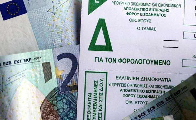 Παράταση δείχνουν τα προβλήματα των φορολογικών δηλώσεων