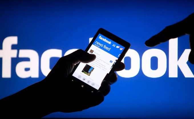 Το Facebook επέστρεψε