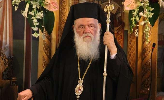 Διαψεύδει η Αρχιεπισκοπή τα περί διαλόγων Μητσοτάκη- Ιερώνυμου
