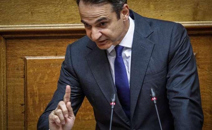 Κ. Μητσοτάκης: Κύριε Τσίπρα, είστε ενορχηστρωτής της σκευωρίας