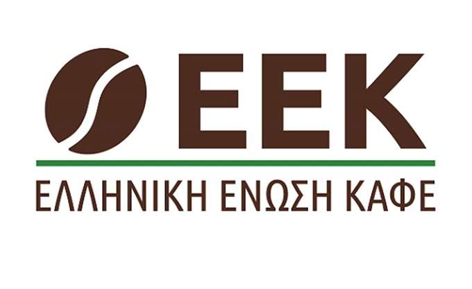 ΕΕΚ: Αύξηση λαθρεμπορίου και αθέμιτων πρακτικών από τον ΕΦΚ στον καφέ