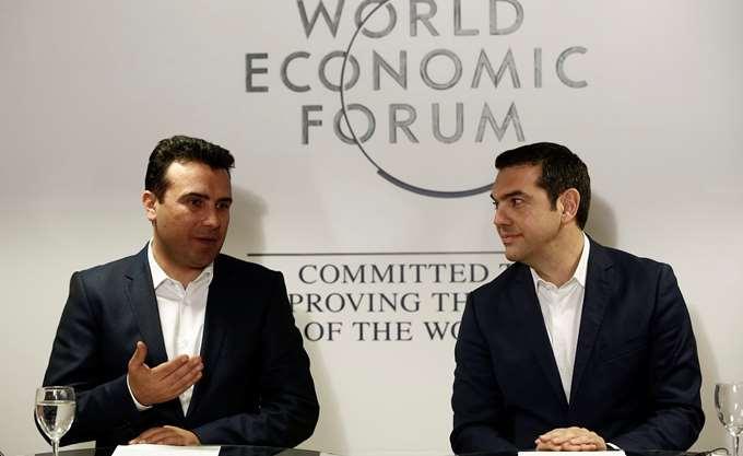 Der Standard: Η Ελλάδα και η πΓΔΜ επισφραγίζουν το τέλος της διένεξης για το όνομα